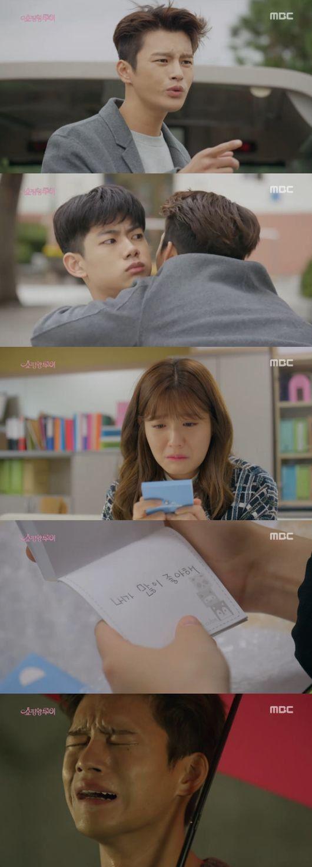 """[Spoiler] """"Shopping King Louis"""" Seo In-guk loses memory again and reunites with Nam Ji-hyeon"""
