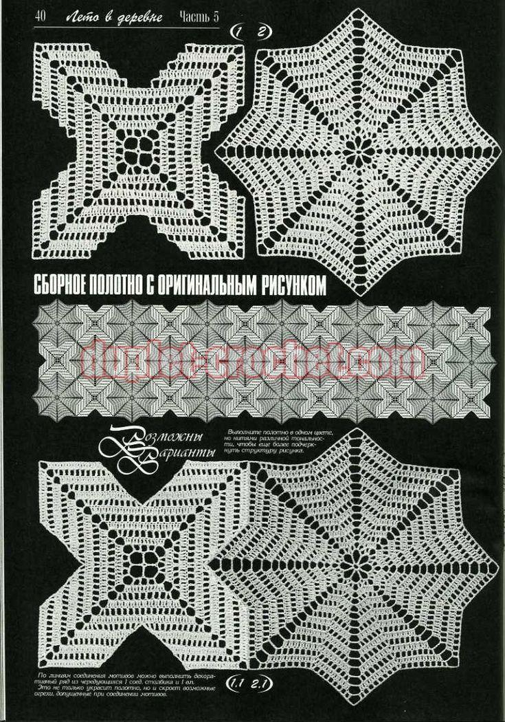Free Russian Crochet Patterns | August 2013 Duplet 150 Russian crochet