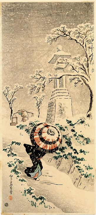 Hiroaki Takahashi (also known as Shotei) (1871-1945) was a 20th-century Japanese woodblock artist in the shin-hanga art movement. Hiroaki Takahashi was born in Tokyo, Japan in 1871.