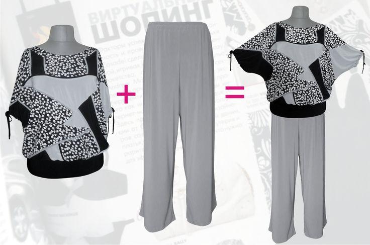 62$ Летний брючный костюм для полных женщин в мелкий цветочек: блузка свободного покроя + трикотажные брюки Артикул 678, р50-64