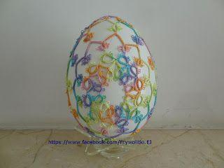 Czółenko i nitka: Z okazji Świąt Wielkanocnych życzę wszystkim wszys...