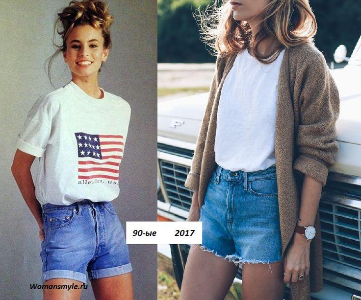 Мода лихих 90-х возвращается? Так ли это?