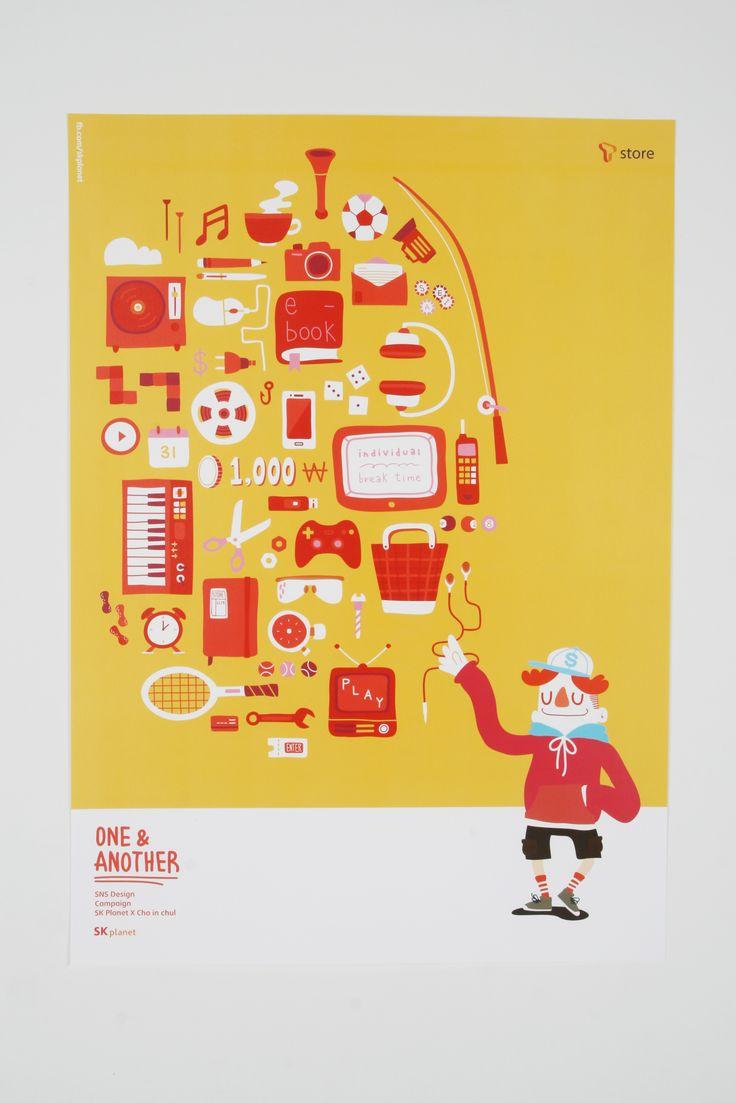 #Design #OneNAnother #SKplanet #Goods #Poster #Tstore #InchulCha