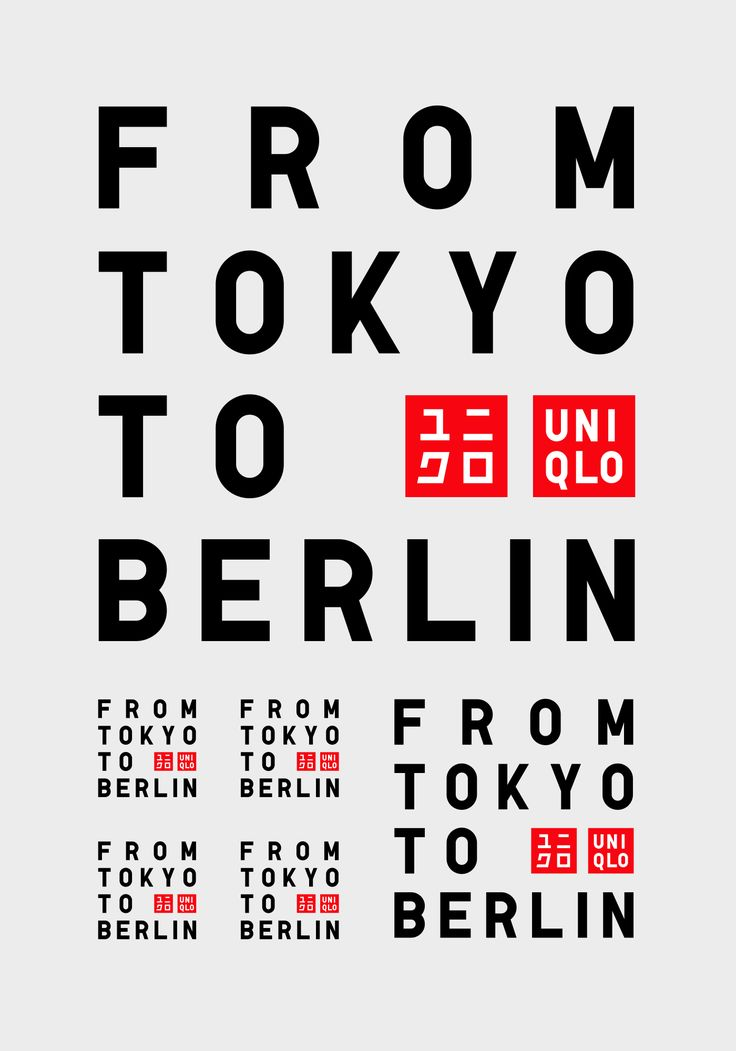 Uniqlo retail design in London and Europe | Parallel