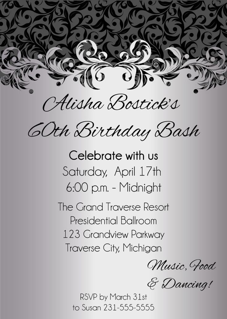 Best Adult Birthday Party Invitations Images On Pinterest - Birthday invitation templates adults