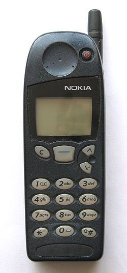 Nokia 5110 Used to play with the broken phones like this when I was a kid