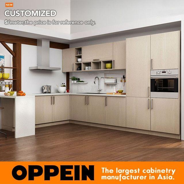 Modern Wood Grain Kitchen Cabinets Kitchen Cabinets Kitchen