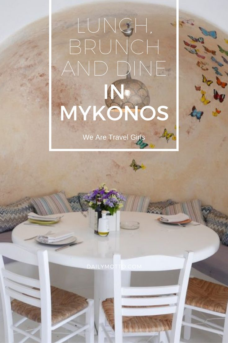 THE HOTTEST PLACES TO LUNCH, BRUNCH & DINE IN MYKONOS, GREECE - Looking for some amazing spots with incredible views, food and wine in Mykonos? Look no further, including the popular Ling Ling by Hakkasan and famous Nammos we have you covered for your next trip to Greece. By Becky van Dijk for WeAreTravelGirls.com