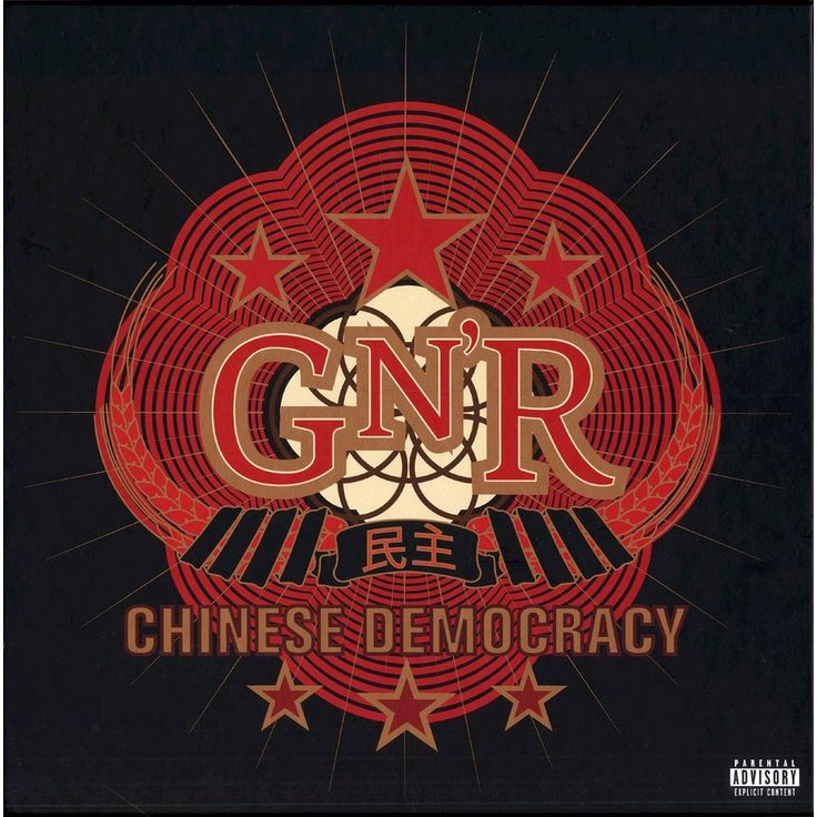 Guns N' Roses - Chinese Democracy (Limited Collectors Box) [Explicit Lyrics] (CD)