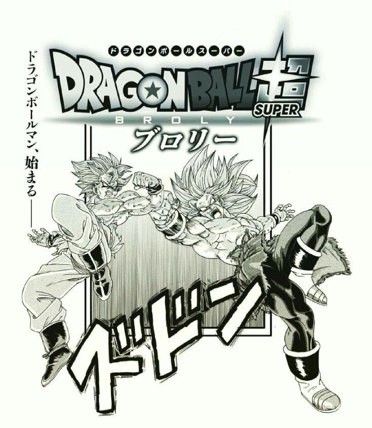 Dragon ball super broly manga no official Dragon ball z