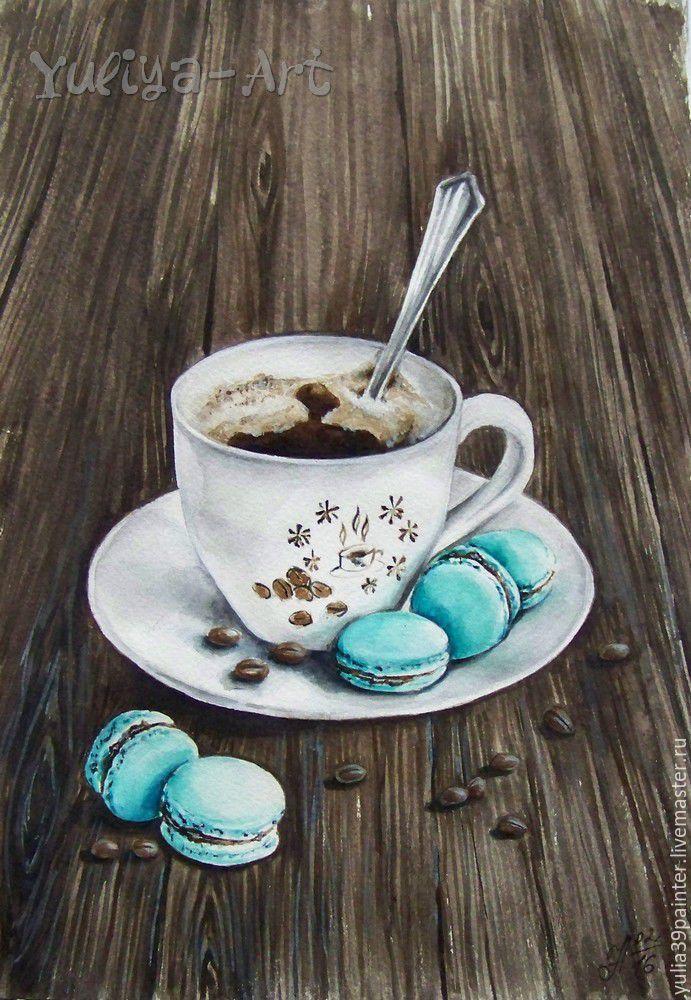 Купить Кофе с акварельными макарунами)) - мятный, кофе, Макарун, макаруны, чашка кофе, акварель