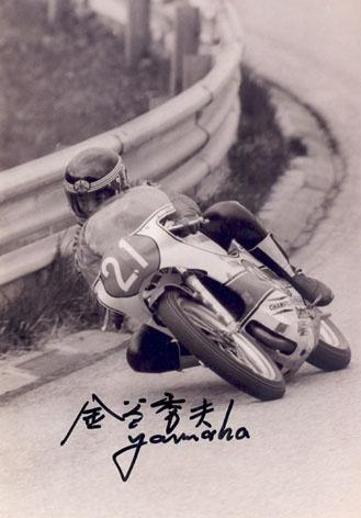 KanayaHideo1_HP.jpg (329×472)