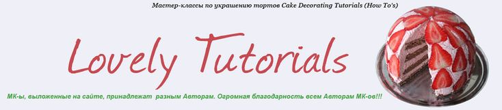 Tutorials on leaves, flowers, etc. GREAT details. Need a browser that translates- it's in Russian. Good site though