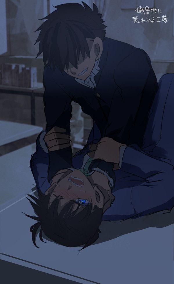 Hey!kaito...what are you doing with shijai!? แปล:นี้!ไคโตะ นายทำอะไรกับชินจังอยู่นะ!?