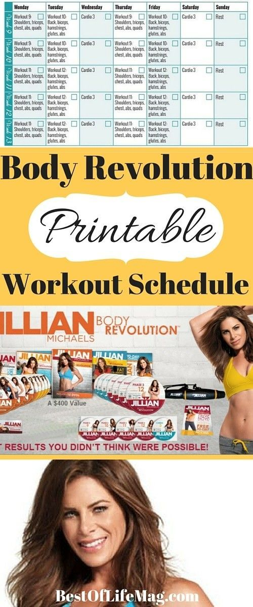 A workout schedule can keep you on track and increase your success rate for a program. This Body Revolution Printable Workout Schedule includes Phases 1-3 of Jillian Michael's proven workout.