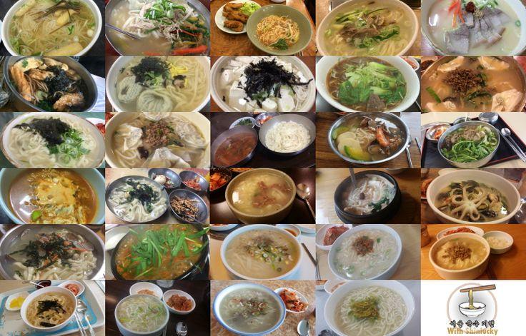 2014년 서울 국수기행 완료, 서울 국수집 29중 최고의 국수집은?