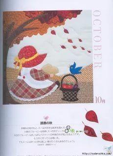 японский пэчворк схемы: 16 тыс изображений найдено в Яндекс.Картинках