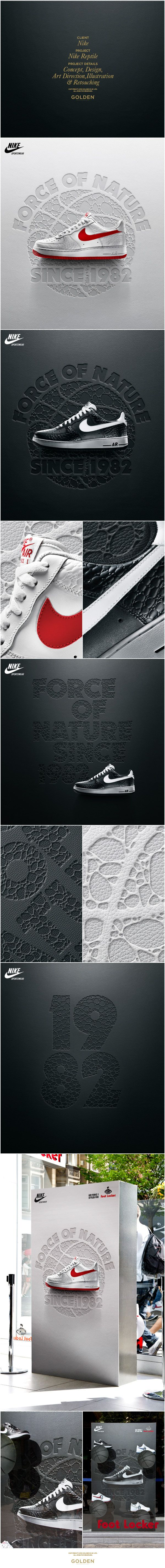 Nike Reptile by GOLDEN , via Behance