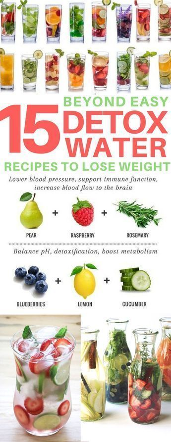 I lost 10 lbs using the detox water recipe from Jillian Michaels! These are amazing for weight loss, clearing your skin, boosting immunity and more! Plus, I think fruit infused water (aka spa water) tastes so much better than plain water. HIGHLY recommend for weight loss or just getting healthier! #BodyDetoxCups