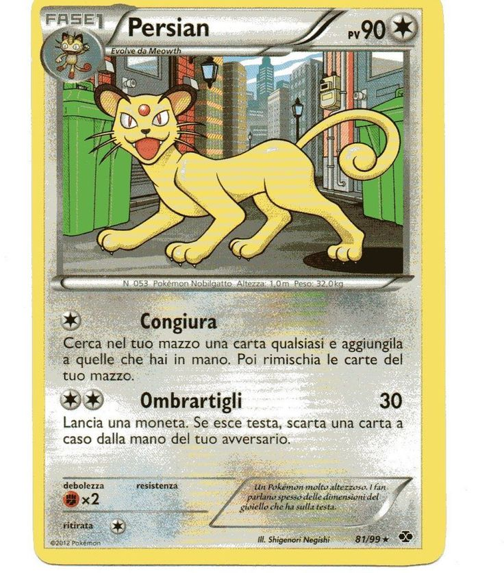 Carta Pokemon Persian nero e bianco destini futuri 81/99 Rara nuova