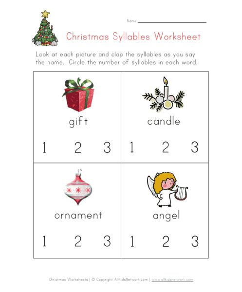 47 best Winter  Christmas Worksheets images on Pinterest