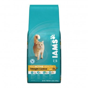 Iams Cat Weight Control 3kg - Premium food for specifically made for overweight cats that helps to reduce weight to maintain quality of life..