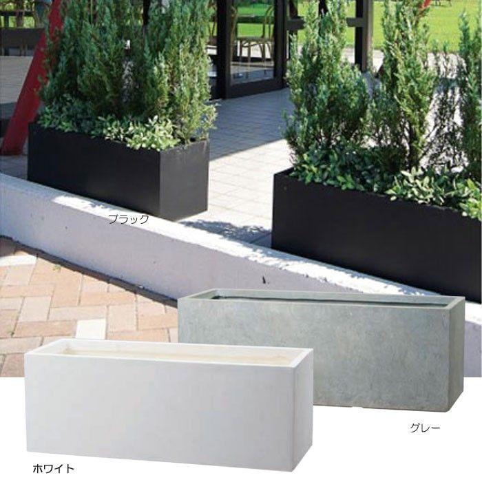 ファイバープランターは打ちっぱなしコンクリートのような細かい気泡穴や窪みなどモダンな表情があります。重厚な雰囲気ですが、ファイバーガラス(ガラス繊維)を芯にセメントを2、3層に塗り重ねて強化しているので外見に反して軽量につくられた大型プランターです。玄関まわりや、お庭・ガーデンにおすすめです。■生産国:中国■材 質:ファイバークレイ■仕上げ・寒冷地仕様■穴:底穴あり■色:ホワイト、ブラック、グレーからお選びください■重量:14kg■サイズ(mm):幅1000×奥行370×高さ370■寒冷地使用可能