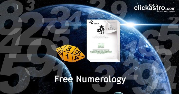 Provide your name and date of birth to know your numerology compatibility, numerology chart, reading, predictions etc. Get your free numerology report now! #numerologychart #numerologist