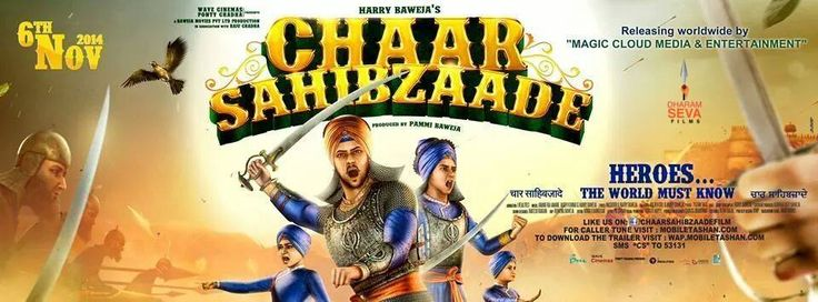 Facebook Promo Banner For Chaar Sahibzaade  Official Movie Trailer http://www.youtube.com/watch?v=V60VT6WvHE4 #XclusivePR