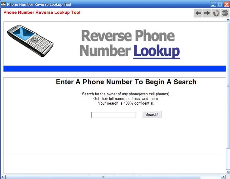 how to search unknown phone number