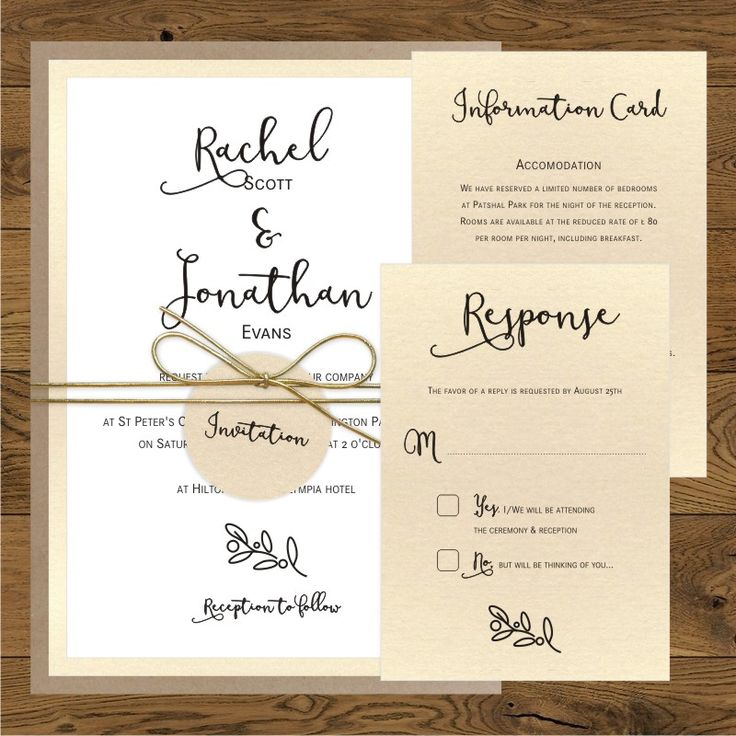 Rustic Invitations - Twig (white) - gold twine