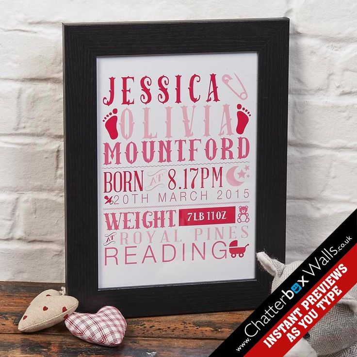 Personalised new born baby girl framed print