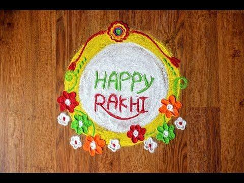 Raksha Bandhan special Rangoli design - YouTube