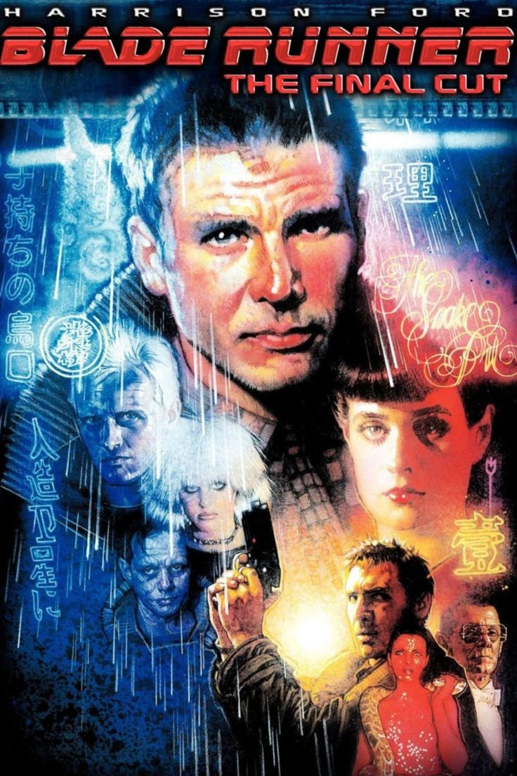 best ideas about blade runner final cut blade 17 best ideas about blade runner final cut blade runner gaffs de cinatildecopyma and plinthe electrique