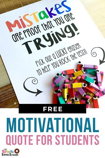 That is considered one of my favourite FREE motivational quotes for testing! Use this FREE t…