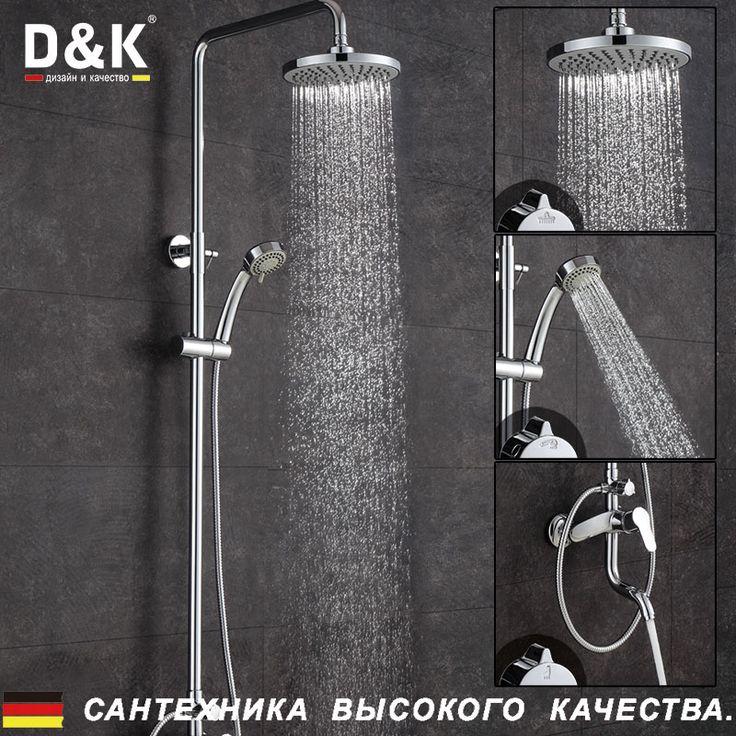 Купить D&K DA1393701B07 Высокое Качество Дождь душ набор , Однорычажная душевая система с верхним душем, Керамический картридж 35мм, душевой шланг, хромированная поверхность, смеситель для ванной с душем и краноми другие товары категории Смесители для ванной и душав магазине D&K Official StoreнаAliExpress. смеситель для душа голову и блендер миксер