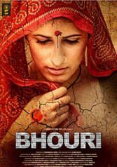Bhouri 2016 Full Movie Online Watch in HD Quality Download free . Download Hindi Bollywood movie Bhouri 2016 watch & download HD…