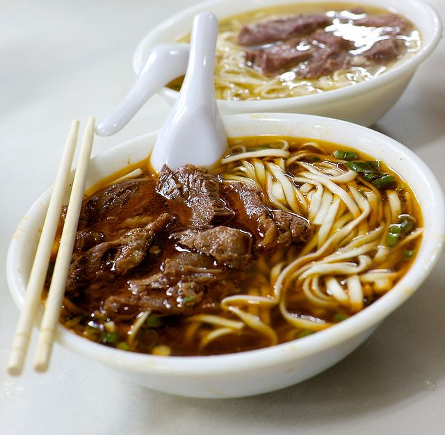 Vietnamese Beef Noodle Soup / Singapore Food