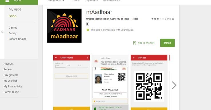 How to use newly Launched mAadhar App for Android Smartphone ?  Downloadnewly Launched mAadhar App for Android Smartphone from https://play.google.com/store/apps/details?id=in.gov.uidai.mAadhaarPlus  UIDAI has launches mAadhaar App for Android Platform. Let's see what it does how to use  mAadhaar is official mobile application developed by Unique Identification Authority of India (UIDAI) to provide an interface to Aadhaar Number Holders to carry their demographic information viz. Name Date…