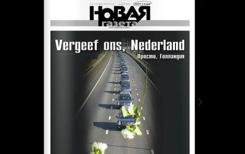 Rosyjska gazeta prosi Holandię o wybaczenie #popolsku