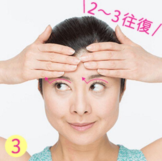 1日10秒の顔ヨガってご存知ですか?!顔ヨガエクササイズは金スマやNHKのニュースシブ5時などでも紹介され口コ…