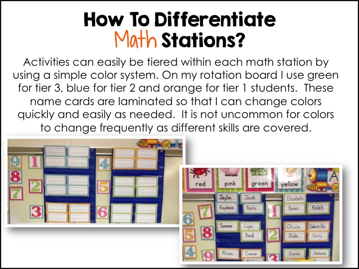 thesis differentiated instruction Differentiated instruction has emerged as a best practice to help maximize learning for all students however, implementation of the instructional approach remains inconsistent in addition, the specific connection between differentiated instruction and reading achievement is unclear.