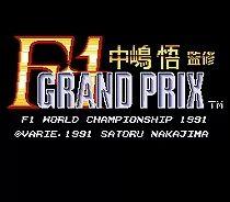 Sega 16bit MD карточные игры: F1 Гран-при За 16 бит Sega MegaDrive Genesis игровой консоли