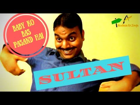 SULTAN I Baby ko bas pasand hai IIFUNNY VIDEOS 2016,LATEST FUNNY VIDEOS,...