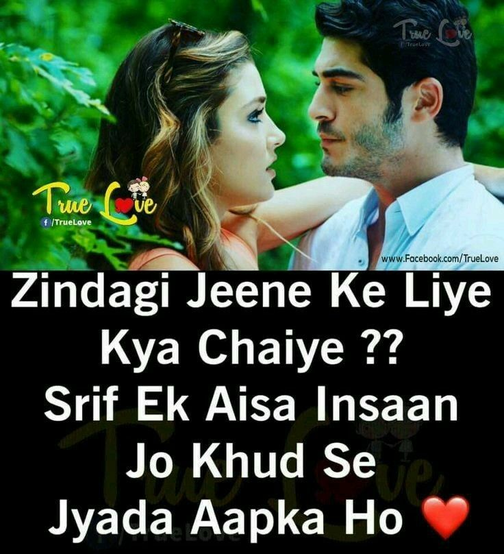 Tu Jo Kehde Agar Original Song Download: 43 Best Asif Images On Pinterest