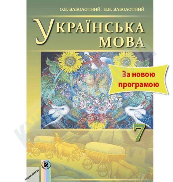 Гдз учебник задание по английскому написать про знаменитость 5 класс юлия евгеньевна ольга евгеньевна