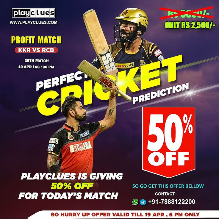KKR vs RCB Predictions, Cricket, Shikhar dhawan