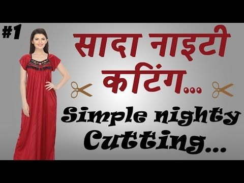 Nighty Cutting   Stitching Simple and Easy Method  63d08129d