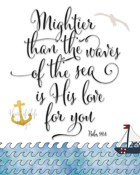 Instant nautical bible verse art printable by HeartOfLifeDesign