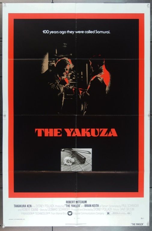 MovieArt Original Film Posters - YAKUZA, THE (1975) 2320, $45.00 (http://www.movieart.com/yakuza-the-1975-2320/)